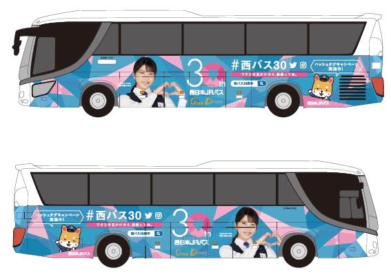 横山由依さんラッピングバス